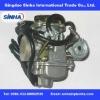 RUIXING GY6 Motorcycle Carburetors