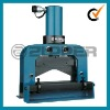 CWC-200V Hydraulic Cutting Tool