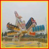 amusement park games machine