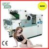 RD56II Single Color Offset Press
