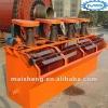 2012 Advanced Efficient Copper ore Flotation Machine