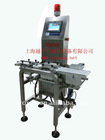 High Quality Check Weigher WS-N158 (5-200g)