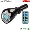 AL-FM26 CAR MP3 PLAYER/car mp3 player with fm transmitter