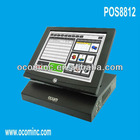 POS8812-Low Cost 12 Inches All-In-One Small POS Touch Screen Machine