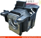 PROJECTOR LAMP HOUSING CAGE / projector lamp spare part