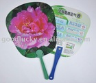 2012 active demand promotional gifts PP fan