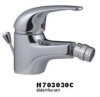 High Quality Bidet Mixer H703030C ( Bidet Faucet / Bidet Tap )
