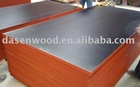 9mm-21mm Black Film Faced Plywood