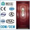 Solid Core Wooden Flush Doors Design