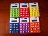 Colorful cute silicon calculator