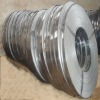 electric silicon steel cold rolled