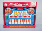 25 KEYBOARD ELECTRONIC ORGAN