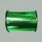 Metallic ribbon spool (5mm X 250 yds)