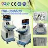 THR-US8800 Digital Imaging Ultrasound Scanner