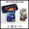3D lenticular mobile phone sticker of universe design