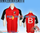 heavy weight custom rugby shirt
