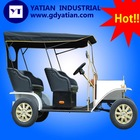 electric utility golf car
