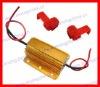 75w 5ohm LED Resistor,led load resistors,led load resistance