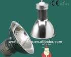 80W high power industrial LED light with CE&RoHS