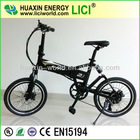 "20"" li-ion battery foldable electric bike"