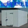cold storage cold room refrigerator freezer