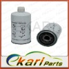 Perkins Oil Filters 26560145 factory price