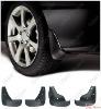 mud guard/mud flap/mud fender/car accessories/auto part, New Union: XB-220