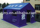 300g ~ 750g different color tent tarpaulin
