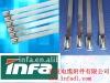 Nakde stainless steel cable tie YFC series