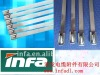 Nakde stainless steel cable tie YFC series