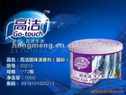 Go Touch 100ml High Quality Room Solid Air Freshener