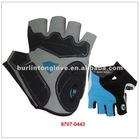 Short Finger GEL Padded Bicycle Glove