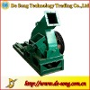 New style wood chipper machine wood shredder