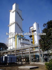 Lower Pressure Air Separation Plant