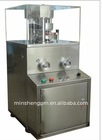 ZP10B Small Automatic Rotary Tablet Press