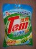 Yatai high quality Detergent Powder for Machine Wash