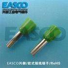 EASCO Cord End Terminals