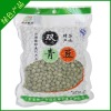 Free Samples Manufacturer supply supermarket beans food chinese petits pois cyan bean(Vacuum Pack)