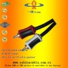 Audio cable 2RCA to 2RCA rca cable