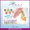 UV radiation plastic card