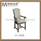 Dinning chairs CF-1918B
