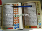 electronic quran reader, quran pen