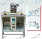 MF inverter spot welding machine