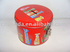Coin metal box with lock (CD-111)