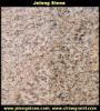 Tiger Skin Yellow granite tiles