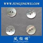 2-hole Japanese akoya shell button 28L(17.78mm)