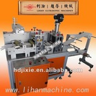 Automatic glove wiper-making machine
