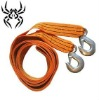 Tow Belt Towing strap (Towing belt straps) Lifting belt tow strap