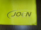 welding blanket yellow color