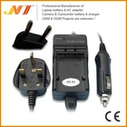 Camera battery charger For Sony DCCH001-F550(Shenzhen factory)